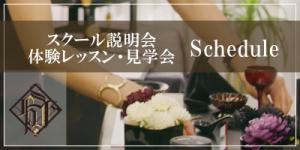 taikenkengaku_banner03